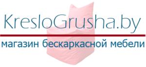 Купить кресло мешок в Минске